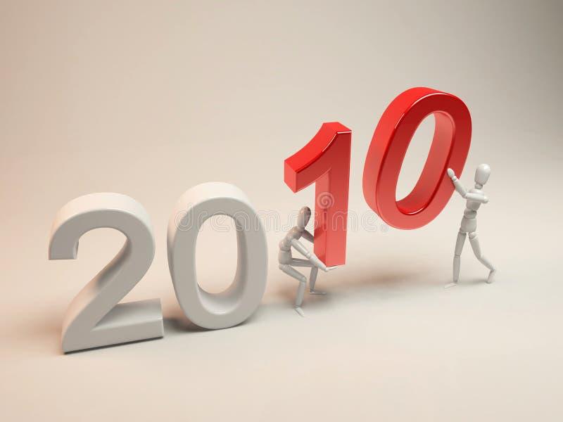 Nuovo anno 2010 illustrazione di stock