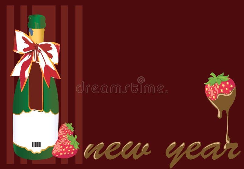 Nuovo anno illustrazione vettoriale