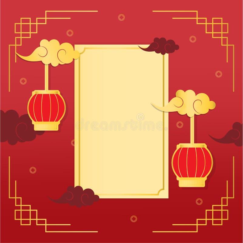 Nuovo anno cinese 04 illustrazione vettoriale