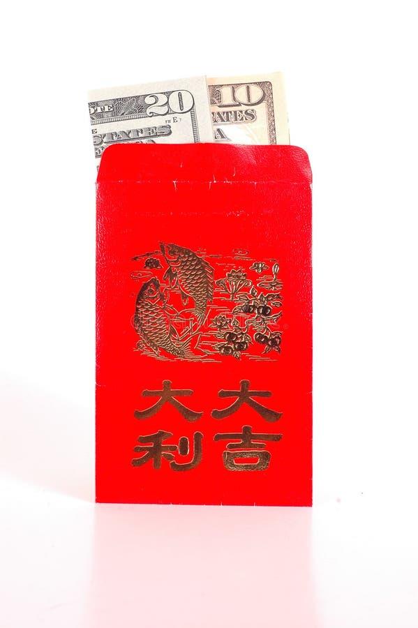 Nuovo anno cinese 2010 immagine stock libera da diritti