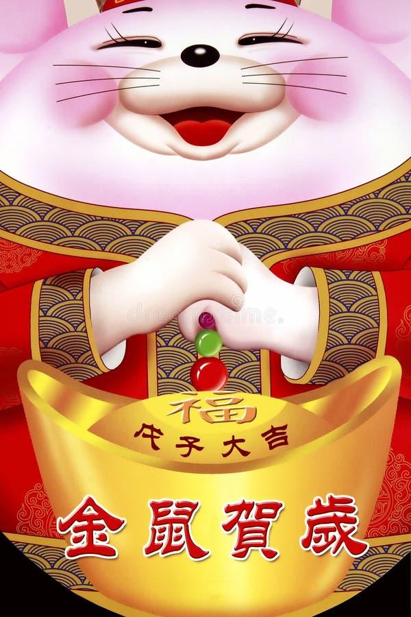Download Nuovo anno cinese immagine stock. Immagine di china, piacere - 3888537