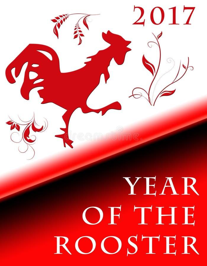 Nuovo anno cinese illustrazione vettoriale