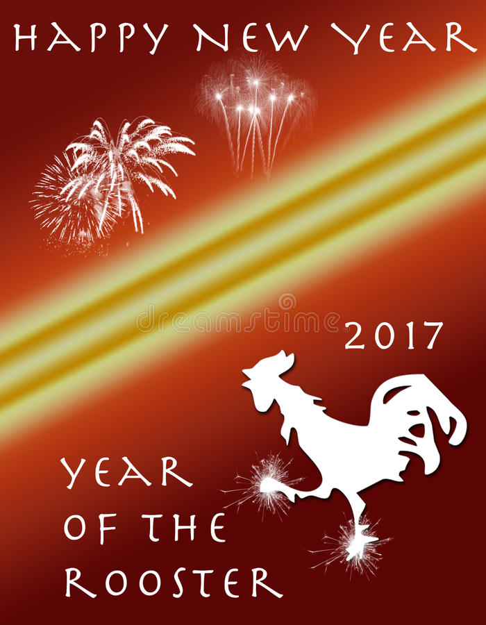 Nuovo anno cinese illustrazione di stock