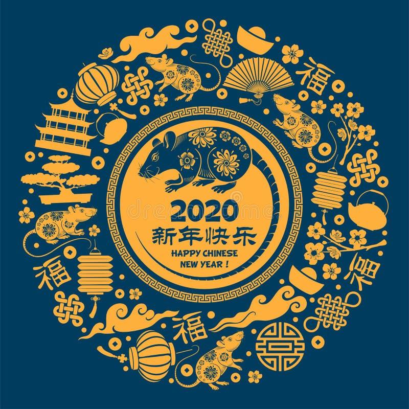 Nuovo anno cinese, anno del ratto fotografia stock