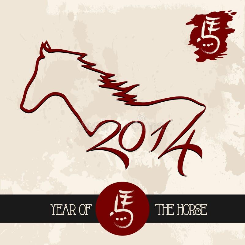 Nuovo anno cinese dell'archivio di vettore di forma del cavallo. illustrazione vettoriale