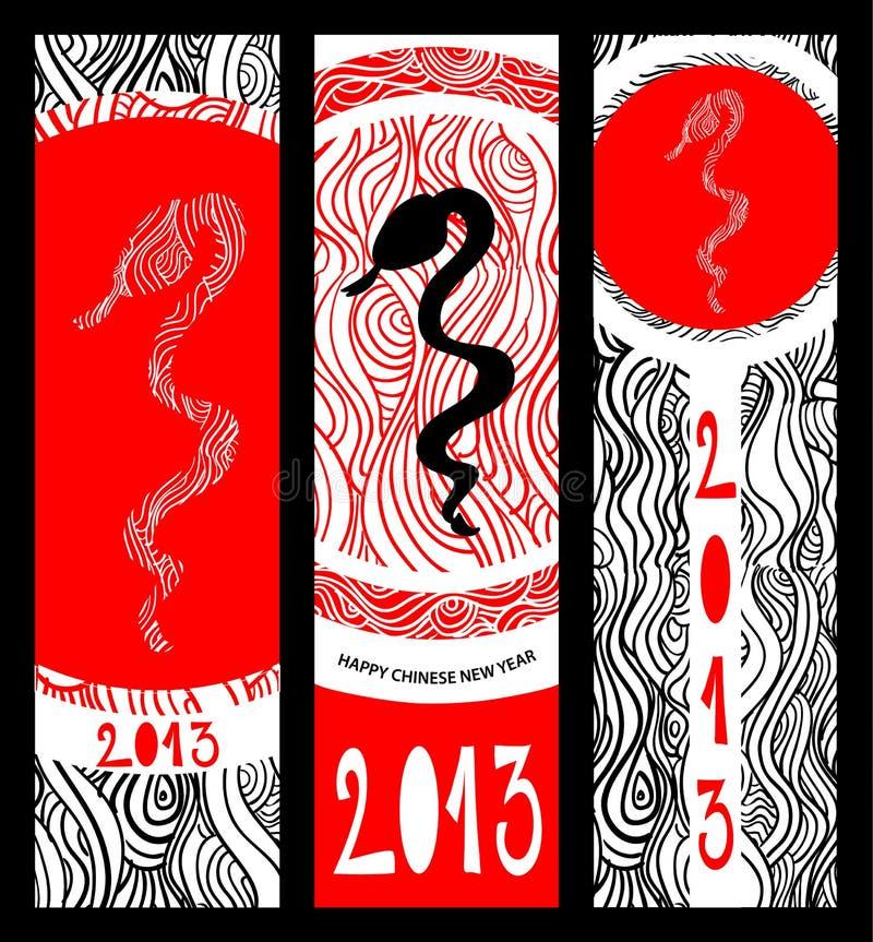 Nuovo anno cinese dell'insieme del serpente illustrazione vettoriale