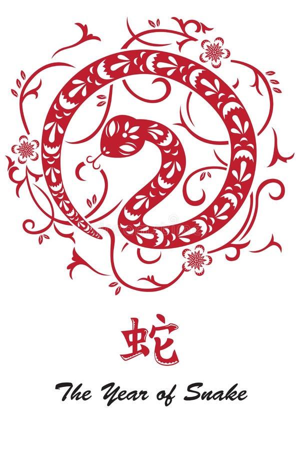 Nuovo anno cinese di serpente illustrazione di stock