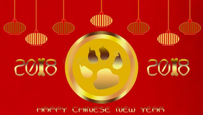 Nuovo anno cinese felice 2018 illustrazione vettoriale