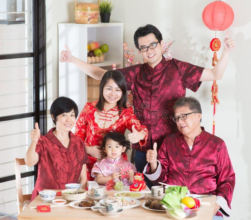 Nuovo anno cinese felice fotografia stock
