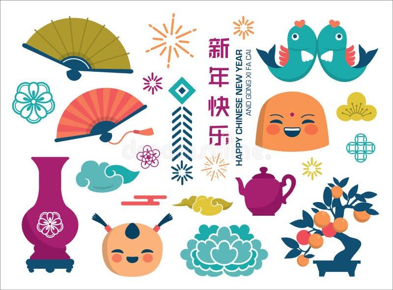 Nuovo anno cinese felice illustrazione vettoriale