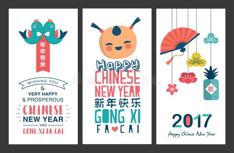 Nuovo anno cinese felice illustrazione di stock
