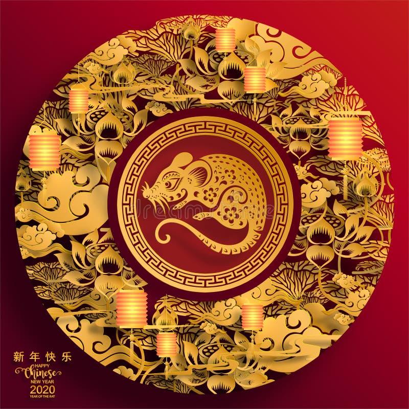 Nuovo anno cinese felice 2020 anni del ratto immagini stock