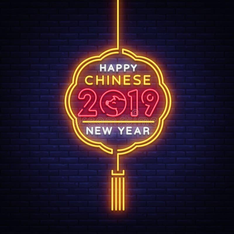 Nuovo anno cinese felice 2019 anni della carta di progettazione del maiale nello stile al neon Segno dello zodiaco per la cartoli royalty illustrazione gratis