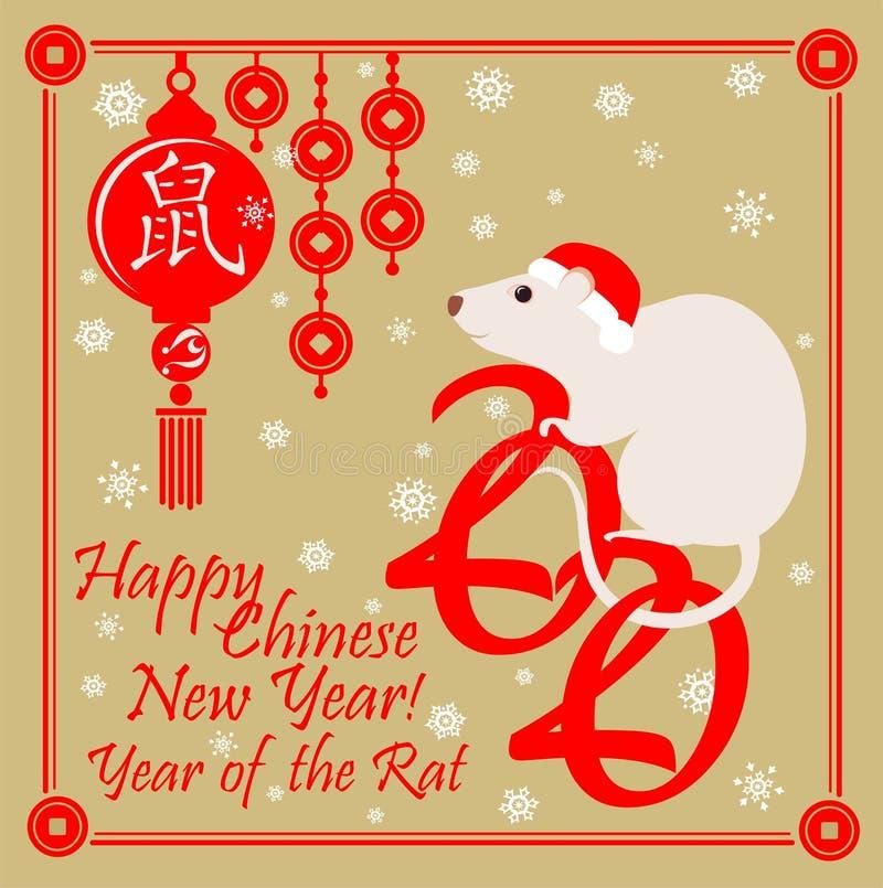 Nuovo anno cinese felice carta accogliente dell'oro da 2020 anni con il ratto bianco nel cappello di Santa, nei fiocchi di neve d illustrazione di stock