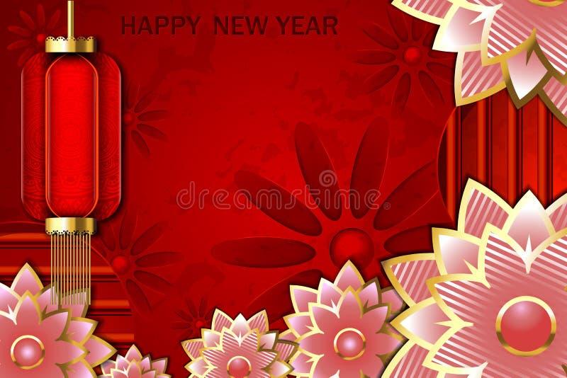 Nuovo anno cinese felice 2019, anno del maiale, stile tagliato di carta, ricco, segno dello zodiaco per la cartolina d'auguri, ma royalty illustrazione gratis