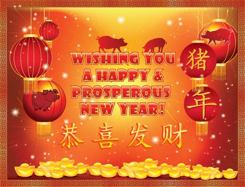 Nuovo anno cinese felice del verro 2019 - cartolina d'auguri con fondo arancio illustrazione vettoriale