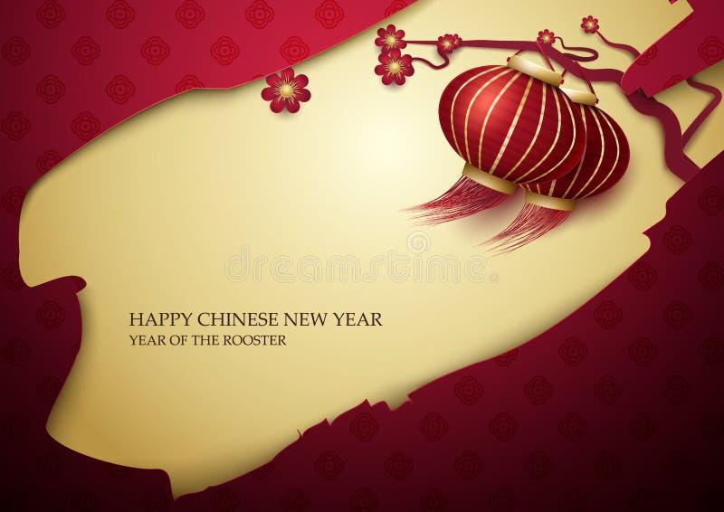 nuovo anno cinese felice 2017 Lampade asiatiche delle lanterne royalty illustrazione gratis