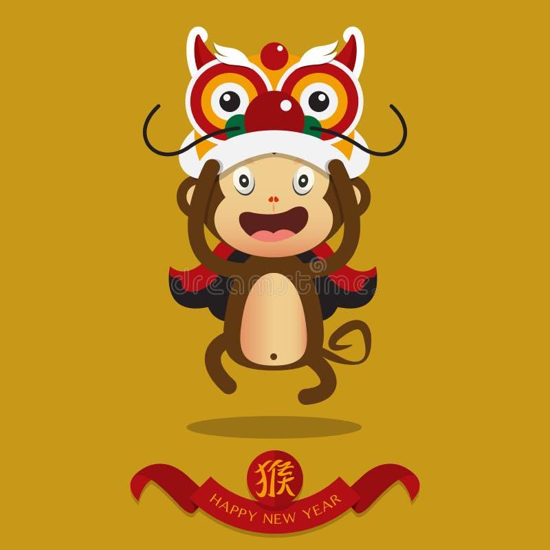 Nuovo anno cinese felice personaggio dei cartoni animati