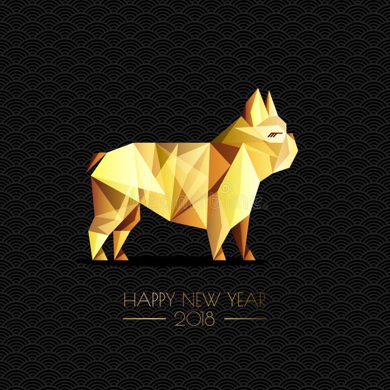 Nuovo anno cinese felice 2018 Vector la cartolina d'auguri, il manifesto, insegna con il simbolo di lusso del cane dell'oro royalty illustrazione gratis