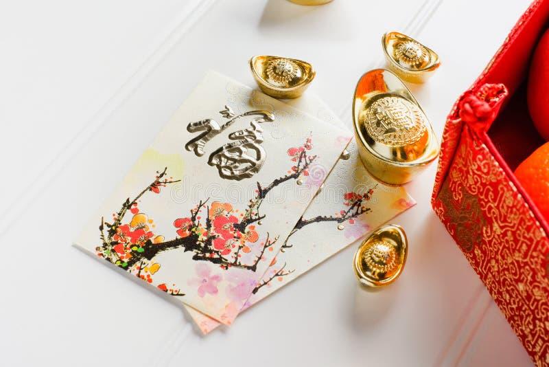 Nuovo anno cinese, prigioniero di guerra rosso del ANG del pacchetto della busta e fabr del feltro di rosso fotografia stock libera da diritti