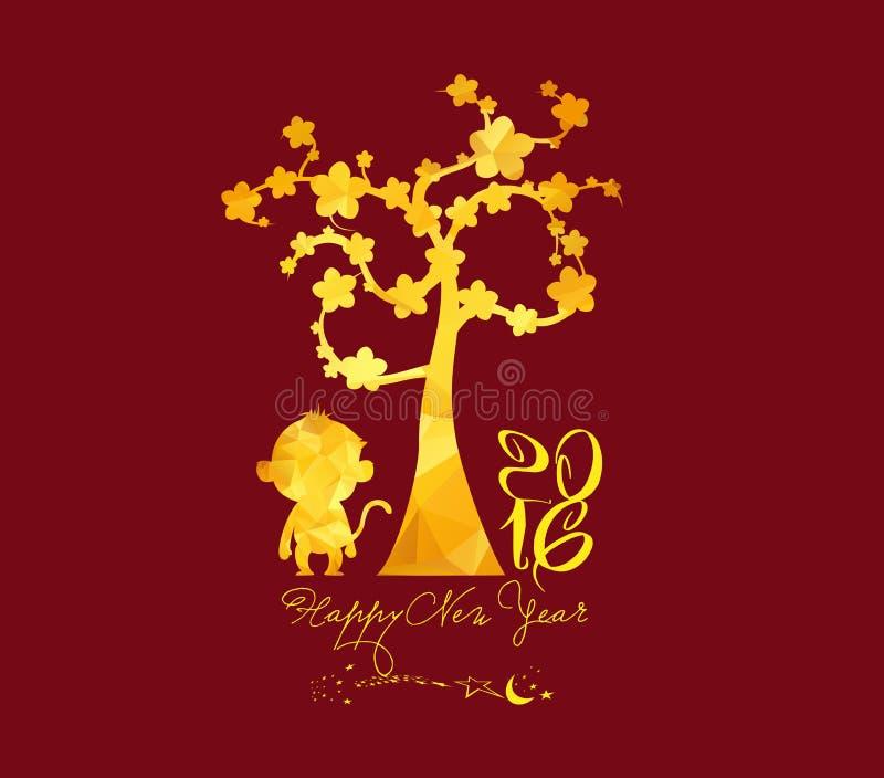 Nuovo anno cinese 2016, scimmia con geometrico dorato illustrazione vettoriale