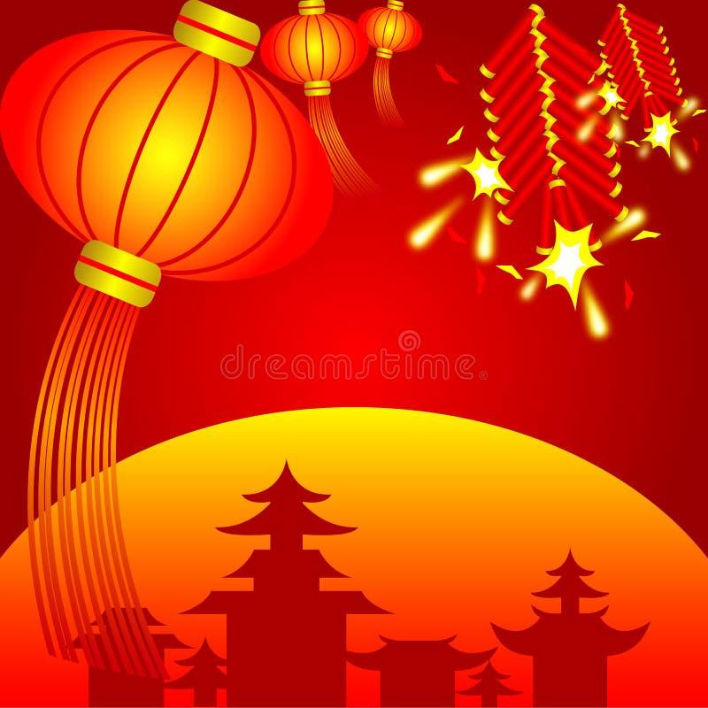 nuovo anno del cinese del  illustrazione vettoriale