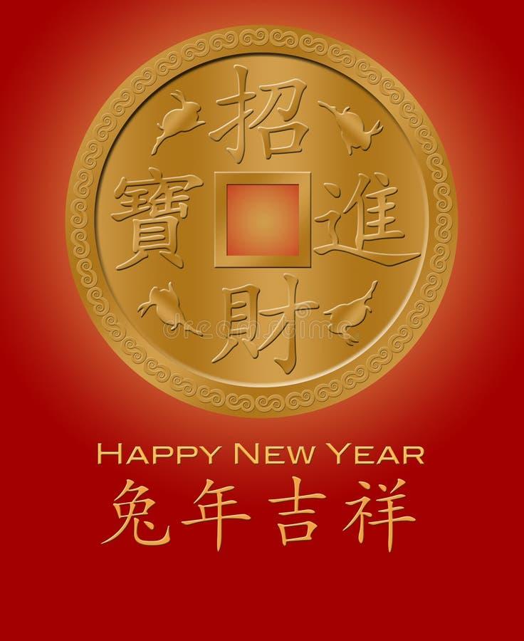 Nuovo anno del colore rosso della moneta di oro del cinese del coniglio 2011 royalty illustrazione gratis
