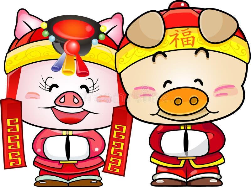 Nuovo anno del maiale cinese royalty illustrazione gratis