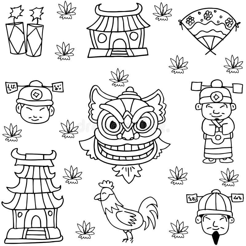 Nuovo anno di cinese dell'elemento di tiraggio della mano illustrazione di stock