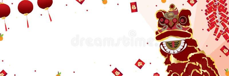 Nuovo anno di cinese dell'insegna di ballo di leone illustrazione vettoriale