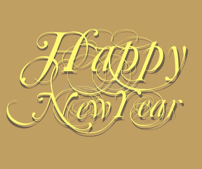 Nuovo anno felice 13 illustrazione vettoriale