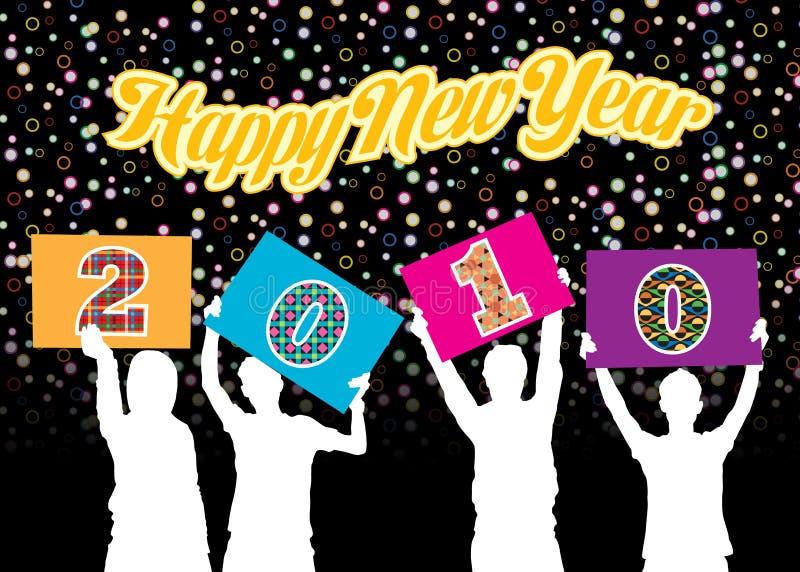 Nuovo anno felice 2010 illustrazione vettoriale