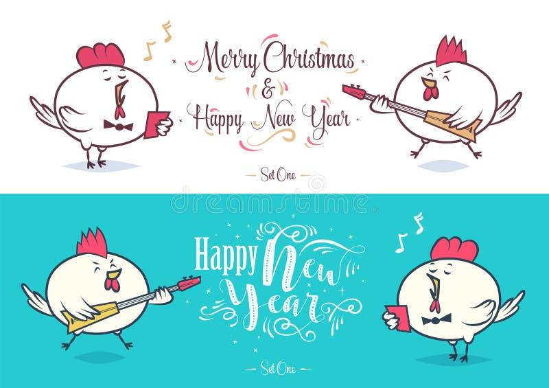 Nuovo anno felice e Buon Natale Illustrazione di vettore di festa royalty illustrazione gratis
