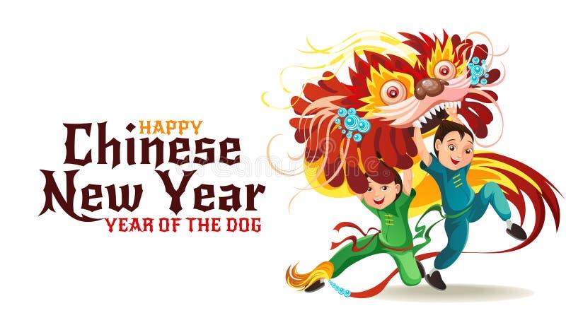 Nuovo anno lunare cinese Lion Dance Fight isolato su fondo bianco, ballerino felice nella tenuta tradizionale del costume della p royalty illustrazione gratis