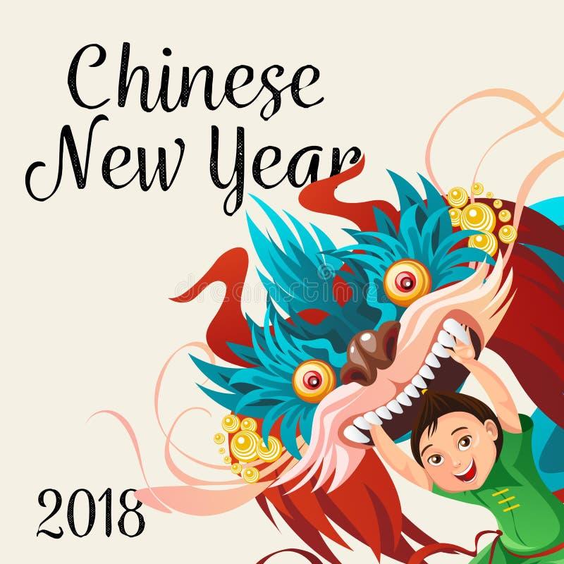 Nuovo anno lunare cinese Lion Dance Fight isolato su fondo bianco, ballerino felice nella tenuta tradizionale del costume della p illustrazione di stock