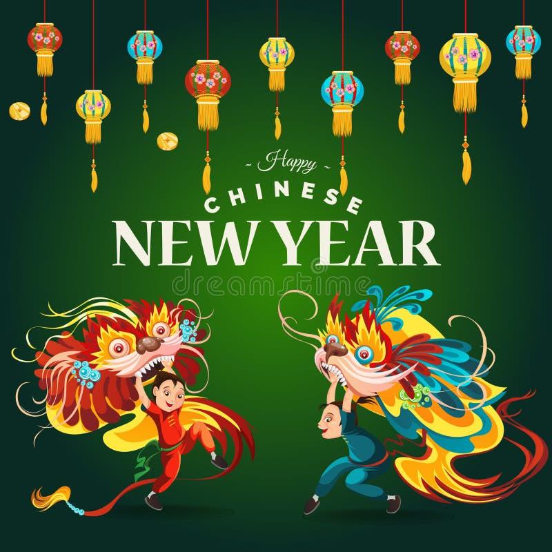 Nuovo anno lunare cinese Lion Dance Fight lattern su fondo, ballerino felice nella tenuta tradizionale del costume della porcella illustrazione di stock