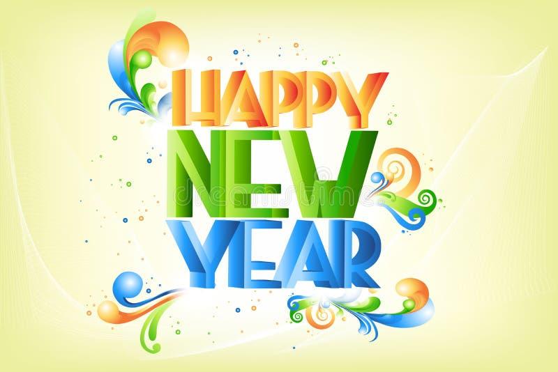 Nuovo anno variopinto illustrazione vettoriale