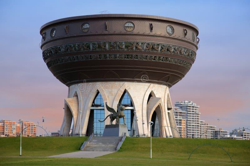 Nuovo palazzo di nozze a Kazan, Repubblica di Tatarstan, Russia immagine stock libera da diritti