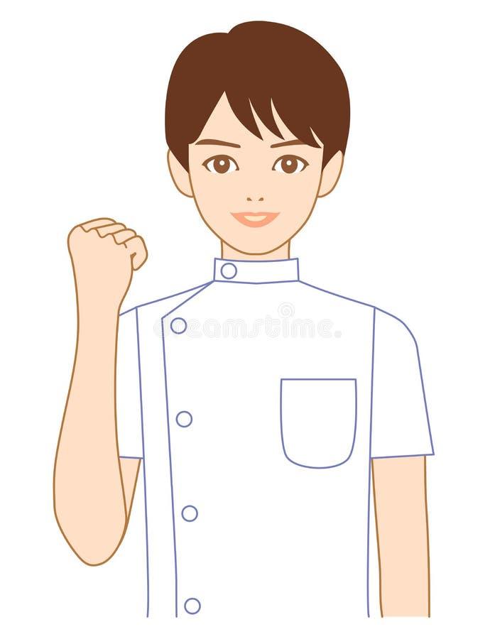 Download Nurse stock vector. Illustration of hospital, dietitian - 16247694