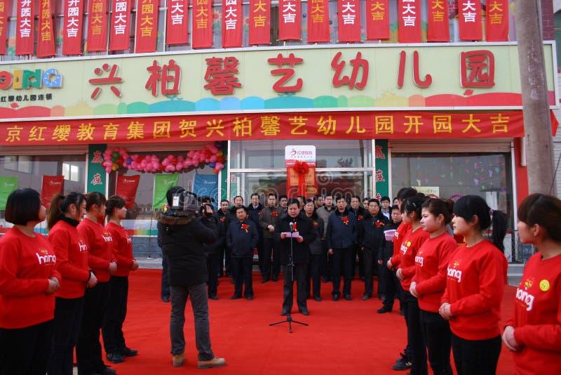 Nursery opening ceremony