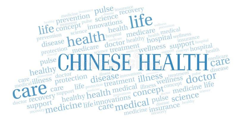 Nuvem chinesa da palavra da saúde ilustração royalty free