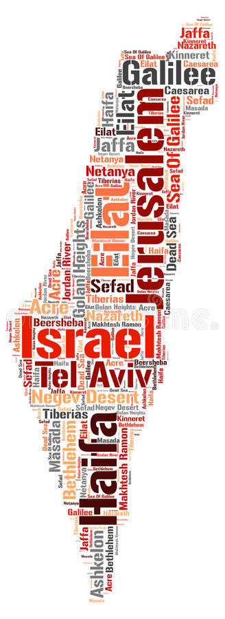Nuvem da palavra dos destinos do curso da parte superior de Israel ilustração do vetor