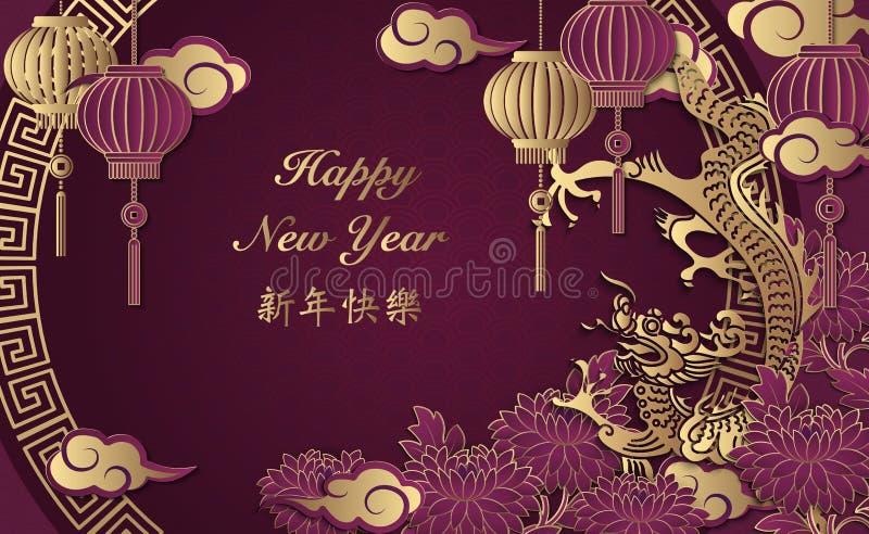Nuvem retro chinesa feliz da lanterna da flor do dragão do relevo do ouro do ano novo e quadro redondo do tracery da estrutura ilustração stock