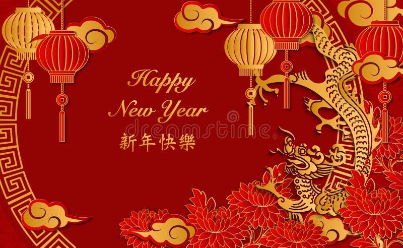 Nuvem retro chinesa feliz da lanterna da flor do dragão do relevo do ouro do ano novo e quadro redondo do tracery da estrutura ilustração royalty free