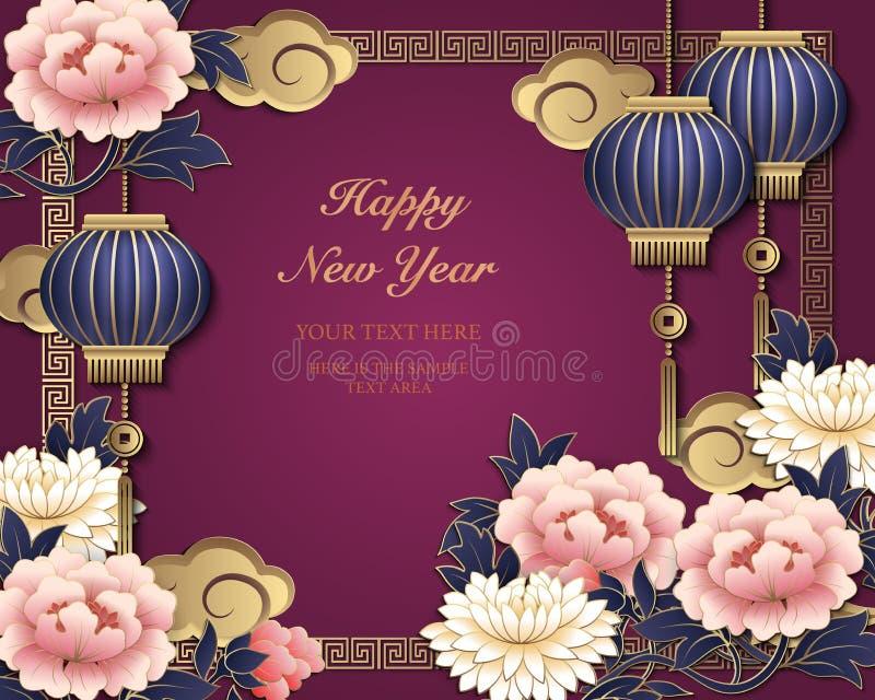 Nuvola della lanterna del fiore della peonia di sollievo oro cinese felice del nuovo anno del retro e struttura rosa porpora dell illustrazione di stock