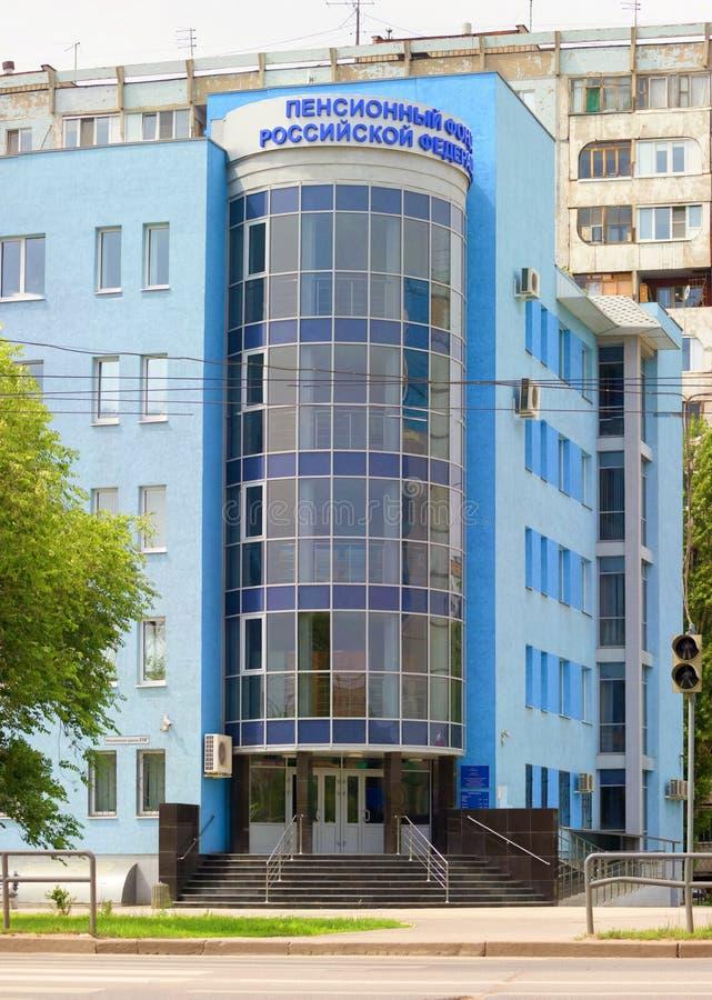 Ny härlig byggnad av den från den ryska federationen pensionsfonden royaltyfria bilder