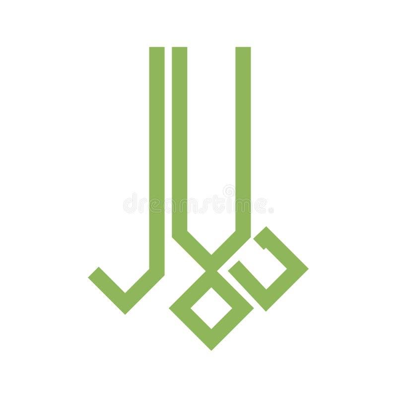 Ny Halal kalligrafihandstil med lantlig stil Vektorillustration för halal tecken vektor illustrationer