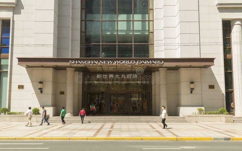 Ny världsDaimaru galleria Shanghai, Kina royaltyfri fotografi