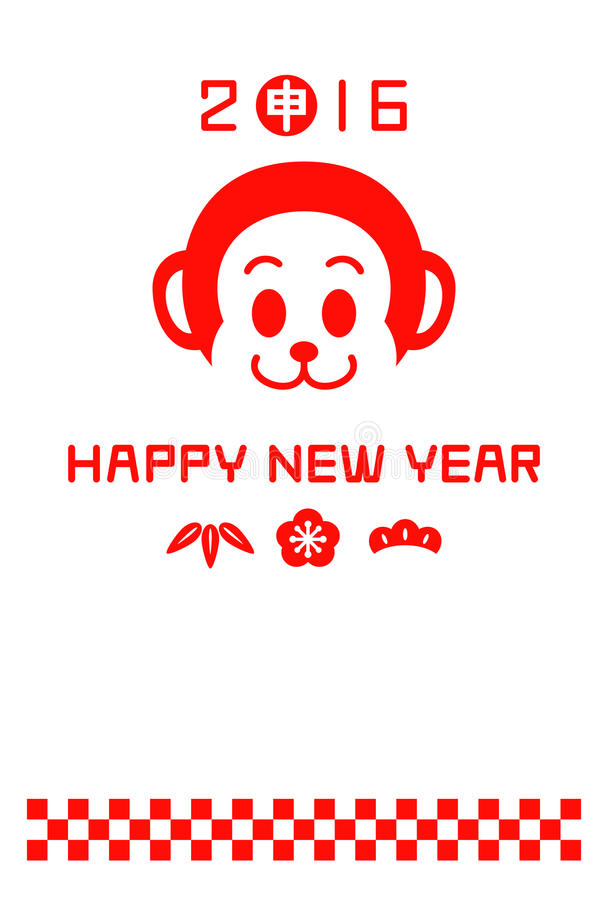 Nya år card 2016, året av apan royaltyfri illustrationer