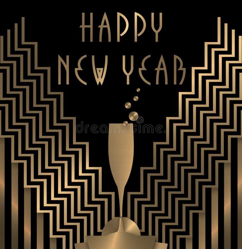 Nya år inbjudan vektor illustrationer